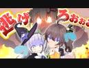 【アニメ】ガチで火事になった結果wwwwwwww
