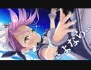 【アニメ】空を自由に飛びたいなwwwwwww
