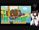 【ペーパーマリオRPG】ペーパーきりたんノーダメージクリアの旅 #24【VOICEROID実況】