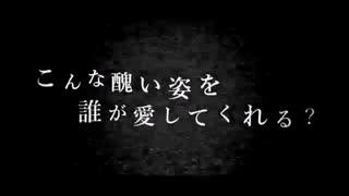 【一ヶ月投稿企画第五曲目】おでこが「スーサイドパレヱド」を歌った。【DECOTA】
