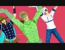【ジョジョMMD】ジョニィ、ジャイロとディエゴ三人でダンスロボットダンス
