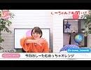 井澤詩織のしーちゃんねる 第115回