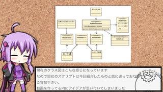 【Unity】TDでクラス設計勉強してみる【結月ゆかり】Part2