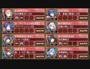 [城プロ:RE]名城番付  決戦上級の段 難 ★5改下 Lv58-68 全蔵