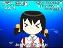 【ユキV4_Natural】クラゲ、流れ星【カバー】