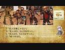【Borderlands2】単発ゲーム実況・紲星あかりと強盗事件【VOICEROID実況】
