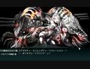 【艦これ】2019秋イベE-4-2甲ラスダン