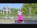 【れい】ルカルカ★ナイトフィーバー 踊ってみた【連続投稿⑥】