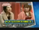 在日コリアンの女性 「私たちは強制的に日本に連れてこられてきた」と嘘をついてしまう /朝鮮人強制連行