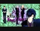 MMD刀剣乱舞DE【Happy birthday!MIZUサン】