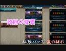 #16【シヴィライゼーション6 嵐の訪れ】拡張パック入り完全版 初心者向け解説プレイで築く日本帝国 PS4とXbox One版発売記念!【実況】