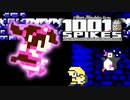 【1001 Spikes】初見殺しで死に狂う2人実況♯9