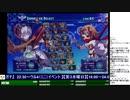 2019-11-20 中野TRF アルカナハート3 LOVEMAX SIX STARS!!!!!! 5先ガチ「NP vs 長文乙」