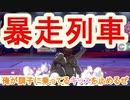 【ポケモン剣盾】ベテラントレーナーとエアプ勢のランクバトル【part11】