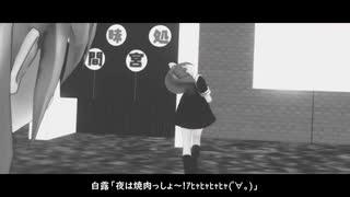 【MMD艦これ】改ニになる艦娘 2話【MMDド