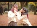 【みゆちーとくつし】 タナタロ 踊ってみた 【くつちーた】