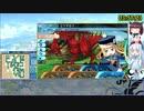 【RTA】世界樹の迷宮X Heroic 裏ボス撃破 4時間35分14秒 Part 15/17【VOICEROID実況】