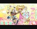 【モンスト】激・獣神祭の新限定キャラクター「アベル」が初登場!【モンスターストライク】