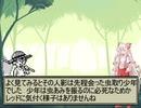クトゥルフ☆モンスター 4