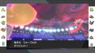 【ポケモン剣盾】まったりランクバトルinガラル 20【ダブルバトル】