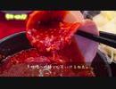 広島つけ麺ランキング 激辛つけ麺