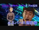 肉 体 派 チ ャ イ ニ ー ズ . m p 4
