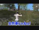 やゆかた【荒野行動_SWITCH】ゲーム実況~第1話~
