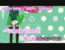 【ニコカラ】snowy letter【off vocal】