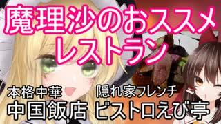 ゆっくり雑談 128回目(2019/12/5)