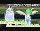 【東方MMD紙芝居】大妖精がお姉さんに突然雑学を押し付けられる話01