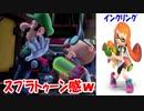 【実況】#03 ビビリが初めてのルイージマンションをプレイ! ルイージマンション3 任天堂スイッチ
