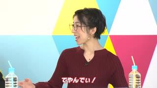 UNI-ON@IR!!!! TV #11 VARIETY (前編)