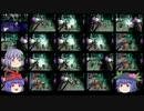 [ゆっくり実況]天子ちゃんのサガフロンティア part83