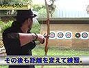 嵐・梅屋のスロッターズ☆ジャーニー #544【無料サンプル】