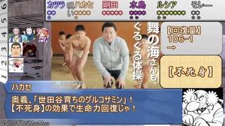 【シノビガミ】ひとくちで聖者の試練【一話完結】