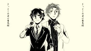 【文スト人力】 合い鳴き 【だざいさんとオダサク】