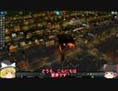 [Cities Skylines]大きい街を作る#10[ゆっくり実況]