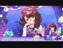 【東方アレンジ】夜の水槽~東方夢景色vol.6【c97XFD】