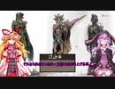 【kenshi】ゆかりと紫の荒廃世界の野望 Part1【ゆっくり&VOICEROID実況】