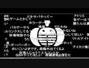 蘭たん配信 第60回 (ネットの)すみっコぐらし 2019 12-7 ①
