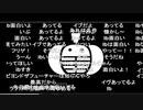 蘭たん配信 第60回 (ネットの)すみっコぐらし 2019 12-7 ②