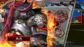 【三国志大戦5】駄君主が天下統一戦(武官限定戦)で遊ぶそうです2
