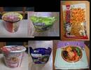 タカハシの一分中華食材百科#92『君が笑う世界は幸せ!君に恋してる僕をいつも遠くから手招きする萌え萌え中華食材』