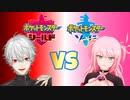 【ポケモン剣盾】 突如としてはじまる 葛葉vsふぇありす