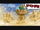第540位:【ハースストーン】わんぱくバトルグラウンド第2回「ピラマッドリベンジ!!」