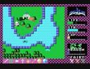 ハイドライド MSX版 最初から最後まで