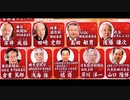 ジャパンライフ山口元会長が安倍総理との面識を否定...招待状は鳩山政権からもと言及