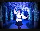 【まぁり】踊れオーケストラ~踊ってみた~【オリジナル振付】