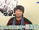 パチテレ!情報プラス HYPER #99【無料サンプル】