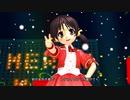 【歌愛ユキ】サンタクロースがやって来た!【ユキオリジナル曲】
